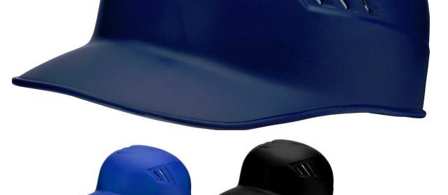 Basecoach Helmet