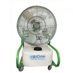 "30"" Compact Sports Air Chiller"