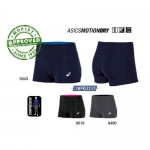 Asics Volley Booty Volleyball Short