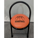 Basketball Stool (Limited Stock)