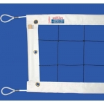 Carron Net Official Power Cable Volleyball Nets