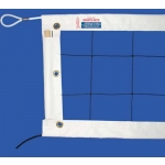 Carron Net Official Power Rope Volleyball Nets