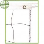 Economy Recreational Volleyball Net