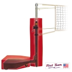 Horizon™ Competition ST Portable Volleyball Net System w/ SturdiStand