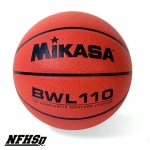 Mikasa Composite Leather Basketball W/NFHSSeal