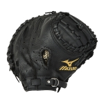 "Mizuino GXC94 33.5"" Supreme Catchers Mitt Black"