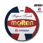 Molten IV58L-3 Super Touch USA Volleyball