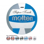 Molten IV58L Super Touch Premium Leather Volleyball
