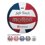 Molten IVL58L Soft Touch Leather NFHS Volleyball