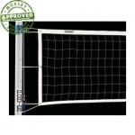 Porter Power Volleyball Net 44' Top Cable (Fits Powr-Rib, Powr-Trak And Economy Systems)