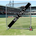 ProCage™ 8' X 8' Square Fungo Screen Replacement Net (For MA30862)