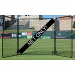 ProCage™ Replacement Net For Tri-Fold Screen (For MA30788)