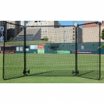 ProCage™ Tri-Fold Protective Screen 8' High X 16' Wide