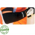 Reusch Elbow Compression Sleeve