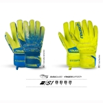 Reusch Fit Control S1 Finger Support Junior Goalie Gloves Sizes 5-8