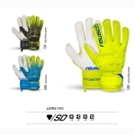 Reusch Fit Control SD Goalie Gloves Sizes 7-10
