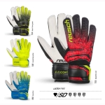 reusch_fit_control_sd_open_cuff_junior_gk_gloves_sizes_3_7