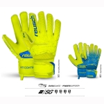 reusch_fit_control_sg_extra_finger_support_goalie_gloves_sizes_7_11