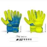 reusch_fit_control_sg_extra_goalie_gloves_sizes_7_10