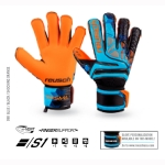 reusch_prisma_prime_s1_evolution_finger_support_ltd_goalie_gloves_sizes_7_11