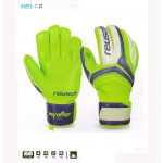 reusch_serathor_sg_extra_goalie_gloves