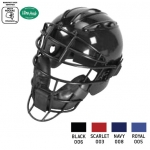 Schutt Helmet With Faceguard