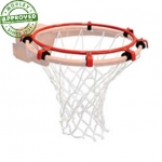 Spalding Practice Shooting Ring