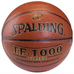 Spalding TF 1000 Classic Basketballs