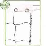 Steel Cable Recreational Volleyball Net