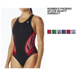 TYR Phoenix Durafast Female Maxfit Swimsuit